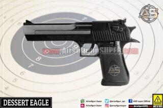 Airgun Revolver